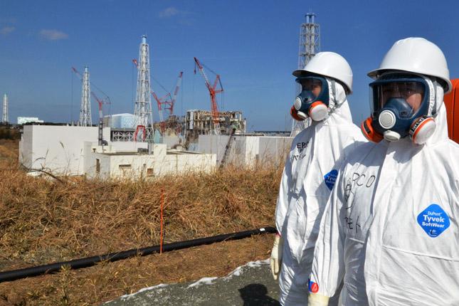Radioaktív sugárzás egészségügyi határérték