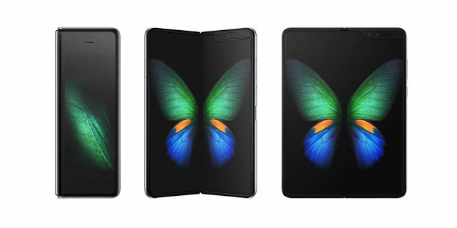 2000 Dollár lesz a Samsung hajtogatható telefonja 4d09605511