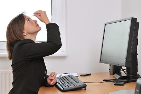 látás számítógép