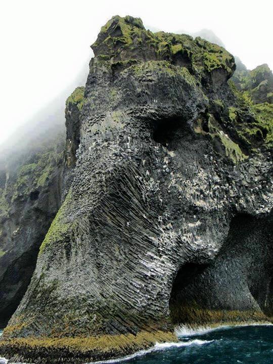 randi vulkáni szikla