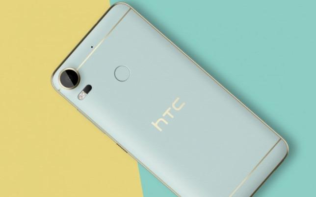 HTC Desire 10 ProForrs