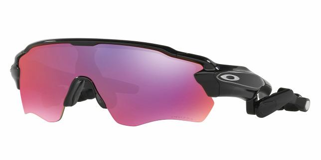 A szemüveg lencséje cserélhető 2f58835a03
