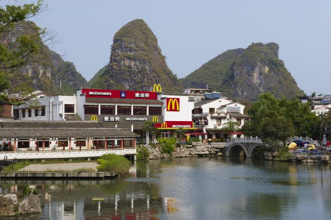 683516b5aa Idén 400 új éttermet nyit az egyik országban a McDonald's