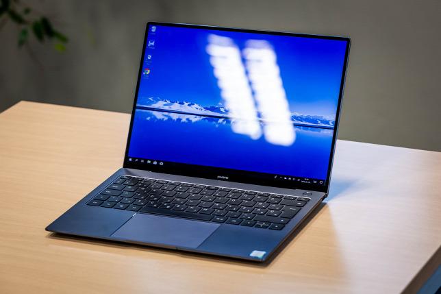 A legvonzóbb ultravékony laptop, amit James Bond is szeretne