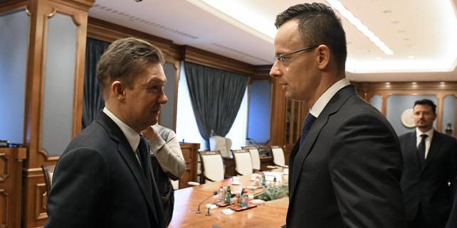 Forrás: MTI/KKM/Kkm/Mitko Sztojcsev
