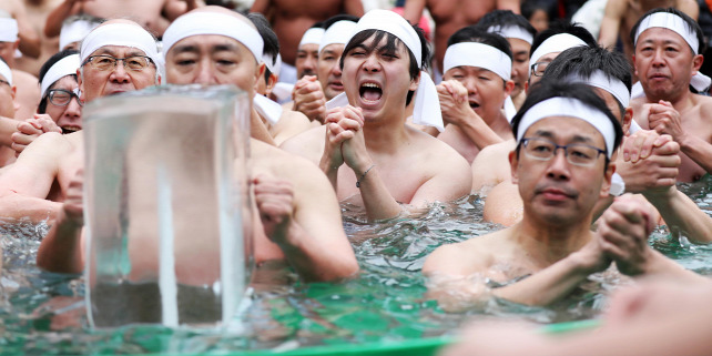 Forrás: AFP/The Yomiuri Shimbun/Yomiuri/Kunihiko Miura