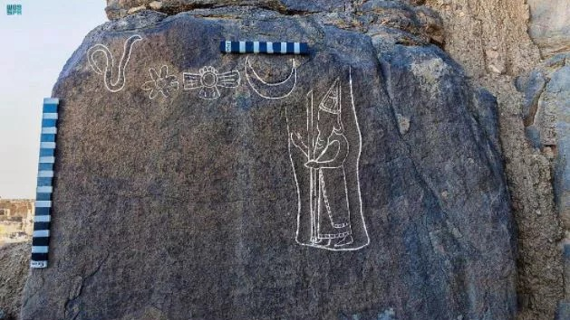Titokzatos feliratot találtak Szaúd-Arábiában